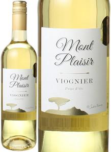 モン・プレジール ヴィオニエ 2017 白※ヴィンテージ・ラベルが異なる場合があります。 Mont Plaisir Viognier     スピード出荷