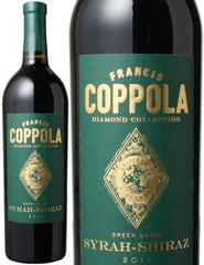 シラー・シラーズ カリフォルニア 2016 フランシス・コッポラ・ダイヤモンド・コレクション 赤 Francis Coppola Diamond Collection Syrah Shiraz / Francis Coppola  スピード出荷