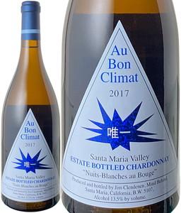 オー・ボン・クリマ シャルドネ ニュイ・ブランシュ 2015 白  Au Bon Climat Compelling Nuits Blanches au Bouge   スピード出荷