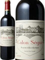 シャトー・カロン・セギュール 2006 赤  Chateau Calon Segur 2006  スピード出荷