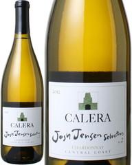 カレラ シャルドネ ジョシュ・ジェンセン・セレクション 2016 白 Calera Chardonnay Central Coast Josh Jensen Selection   スピード出荷