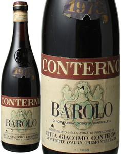 バローロ 1973 ジャコモ・コンテルノ 赤  Barolo Percristina / Giacomo Conterno     スピード出荷