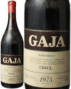 【決算セール】バルバレスコ マグナム1.5L 1975 ガヤ 赤  Barbaresco / Gaja   スピード出荷【K:イタリア】【K:PREMIUM】