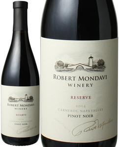 ロバート・モンダヴィ ピノ・ノワール リザーヴ 2014 赤  Robert Mondavi Pinot Noir Reserve   スピード出荷