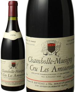 シャンボール・ミュジニー プルミエ・クリュ レ・ザムルーズ 1990 ベルナール・セルヴォー 赤  Chambolle Musigny Premier Cru Les Amoureuses / Bernard Serveau   スピード出荷