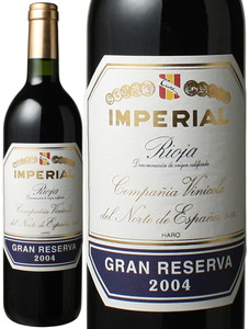 クネ インペリアル グラン・レセルバ 2004 C.V.N.E.社 赤  Cune Imperial Gran Reserva / Compania Vinicola del Norte de Espana  スピード出荷
