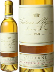 シャトー・ディケム ハーフボトル 375ml 1998 白  Chateau d'Yquem 1998   スピード出荷