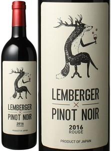 北海道 余市 レンベルガー/ピノ・ノワール 2016 キャメルファーム 赤  Lemberger Pinot Noir / Camel Farm   スピード出荷