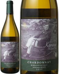 シャルドネ カナエ ザ・グレープ・キング 2015 パラダイス・リッジ 白  Chardonnay Kanae The Grape King / Paradise Ridge   スピード出荷
