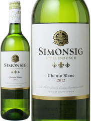 シモンシッヒ シュナンブラン 2017 白 ※ヴィンテージが異なる場合がございます  Simonsig Chenin Blanc  スピード出荷