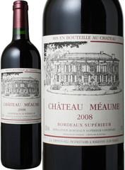 シャトー・メオム 2013 赤 ※ヴィンテージが異なる場合がございます。 Chateau Meaume 2010  スピード出荷