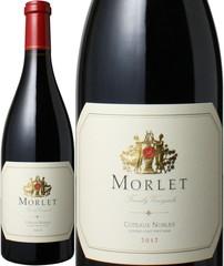 モルレ コトー・ノーブル 2012 赤  Morlet Coteaux Nobles  スピード出荷