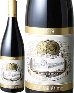 ヴォーヌ・ロマネ プルミエ・クリュ クロ・デ・レア 2013 ミシェル・グロ 赤  Vosne Romanee Premier Cru Clos des Reas / Michel Gros  スピード出荷