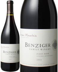 ベンジガー・ファミリー ピノ・ノワール 2011 赤  Benziger Family Winery Pinot Noir  スピード出荷