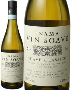 ヴィン・ソアーヴェ ソアーヴェ・クラシコ 2017 イナマ 白 Vin Saove Soave Classico  スピード出荷