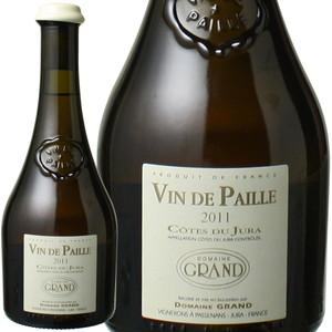 コート・デュ・ジュラ ヴァン・ド・パイユ ハーフ375ml 2014 ドメーヌ・グラン 白 Cotes du Jura Vin de Paille / Domaine Grand   スピード出荷