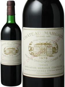シャトー・マルゴー 1979 赤  Chateau Margaux   スピード出荷