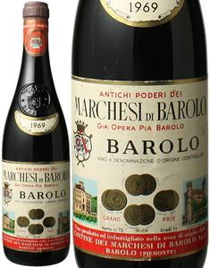 バローロ 1969 マルケージ・ディ・バローロ 赤  Barolo / Marchesi di Barolo  スピード出荷