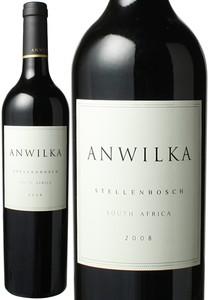 アンウィルカ 2008 アンウィルカ・ヴィンヤード 赤  Anwilka /Anwilka Vineyard  スピード出荷
