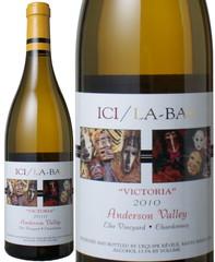 イシ・ラ・バ シャルドネ ヴィクトリア・アンダーソン・ヴァレー 2010 エルク・ヴィンヤード 白  Ici La Bas Victoria Chardonnay Elke Vineyard   スピード出荷