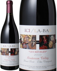 イシ・ラ・バ ピノ・ノワール レ・レヴェル・アンダーソン・ヴァレー 2010 エルク・ヴィンヤード 赤  Ici La Bas Les Reveles Pinot Noir Elke Vineyard   スピード出荷