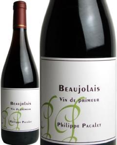 ボジョレー・ヴァン・ ド・プリムール 2018 フィリップ・パカレ 赤  Beaujolais Vin de Primeur / Philippe Pacalet  スピード出荷