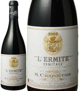 エルミタージュ レルミット ルージュ 2002 シャプティエ  赤  ErmitageL'Ermite Rouge / M.Chapoutier   スピード出荷