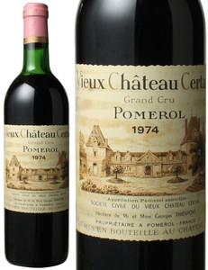 【新春セール】ヴュー・シャトー・セルタン 1974 赤  Vieux Chateau Certan   スピード出荷
