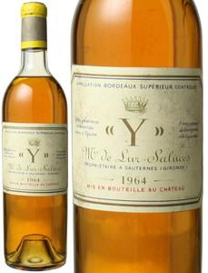 イグレック・ド・シャトー・ディケム 1964 白  Y de Chateau d'Yquem   スピード出荷