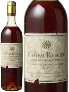 シャトー・ルーミュー 1953 白  Chateau Roumieu  スピード出荷