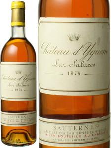 シャトー・ディケム 1975 白  Chateau dYquem   スピード出荷