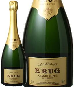 クリュッグ グラン・キュヴェ エディション166 NV 白  Krug Grande Cuvee Edition 166  スピード出荷
