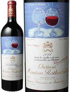 シャトー・ムートン・ロートシルト 2014 赤  Chateau Mouton Rothschild  スピード出荷