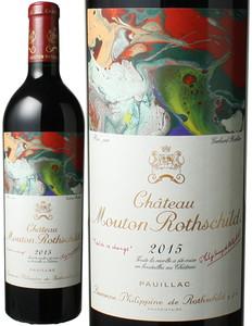 シャトー・ムートン・ロートシルト 2015 赤  Chateau Mouton Rothschild  スピード出荷