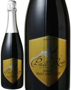 ブルゴーニュ・ムスー ペティ・ルージュ 2014 トラペ・ロシュランデ 赤  Bourgogne Mousseux Petill'rouge / Trapet Rochelandet  スピード出荷