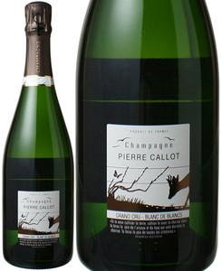 ピエール・カロ ブラン・ド・ブラン ブリュット グラン・クリュ NV 白  Pierre Callot Blanc de Blanc Brut Grand Cru  スピード出荷