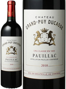 シャトー・グラン・ピュイ・デュカス 2010 赤  Chateau Grand Puy Ducasse   スピード出荷