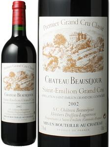シャトー・ボーセジュール・デュフォー・ラガロース 2002 赤  Chateau Beausejoue Duffau Lagarosse   スピード出荷