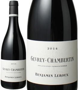 ジュヴレ・シャンベルタン 2014 バンジャマン・ルルー 赤  Gevrey-Chambertin / Benjamin Leroux   スピード出荷
