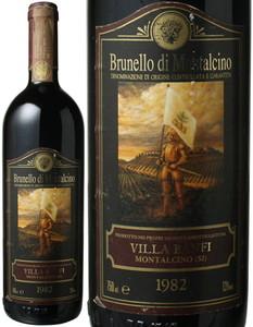 ブルネッロ・ディ・モンタルチーノ 1982 カステッロ・バンフィ 赤  Brunello di Montalcino / Castello Banfi  スピード出荷