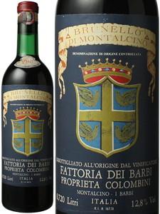 ブルネッロ・ディ・モンタルチーノ 1967 ファットリア・ディ・バルビ 赤  Brunello di Montalcino / Fattoria dei Barbi  スピード出荷