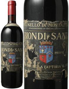 ブルネッロ・ディ・モンタルチーノ 1978 ビオンディ・サンティ 赤  Brunello di Montalcino / Biondi Santi   スピード出荷