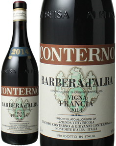 バルベーラ・ダルバ 2014 ジャコモ・コンテルノ 赤  Barbera d'Alba / Giacomo Conterno   スピード出荷