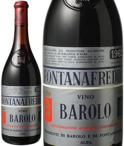 【プレミアムセール】バローロ 1962 フォンタナフレッダ 赤  Barolo / Fontanafredda   スピード出荷