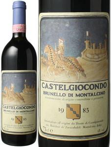 ブルネッロ・ディ・モンタルチーノ カステル・ジョコンド 1985 フレスコバルディ 赤  Brunello di Montalcino Castelgiocondo / Frescobaldi  スピード出荷