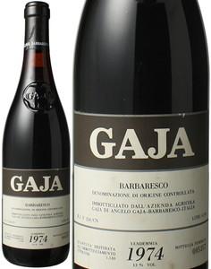 バルバレスコ 1974 ガヤ 赤  Barbaresco / Angelo Gaja   スピード出荷