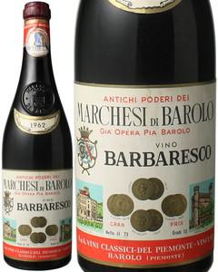 バルバレスコ 1962 マルケージ・ディ・バローロ 赤  Barbaresco / Marchesi di Barolo  スピード出荷