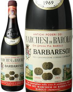 バルバレスコ 1969 マルケージ・ディ・バローロ 赤  Barbaresco / Marchesi di Barolo  スピード出荷