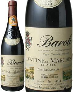 バローロ・カンヌビ・ムスカテール 1975 マルケージ・ディ・バローロ 赤  Barolo Cannubi Muscatel / Marchesi di Barolo   スピード出荷