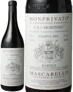 バローロ・モンプリヴァート・リゼルヴァ・カ・ドゥモリッシオ 2003 ジュゼッペ・マスカレッロ  赤  Barolo Monprivato Riserva  Ca d'Morissio / Giuseppe Mascarello  スピード出荷
